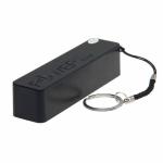 Зарядное устройство PB-1353