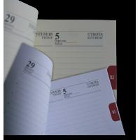 Ежедневник А4 формата, датированный
